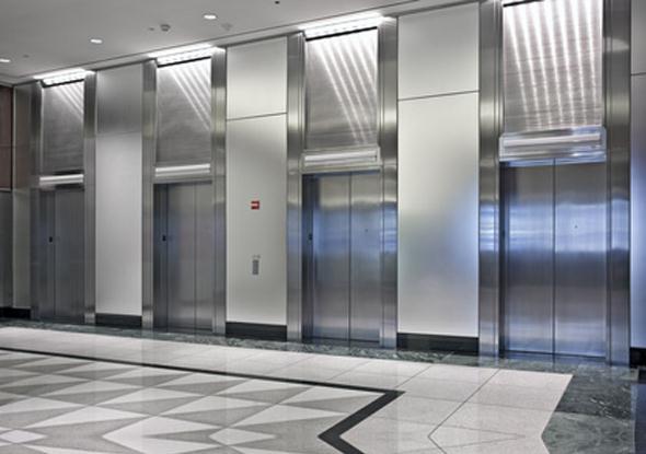 Sahış Asansörleri